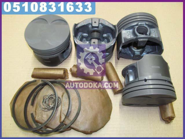 Поршень цилиндра ЗМЗ 406 d=92, 5 (поршневой палец+стопорные кольца+поршневые кольца) (группа В)(Black Edition/EXPERT)Мотор Комплект (МД Кострома)