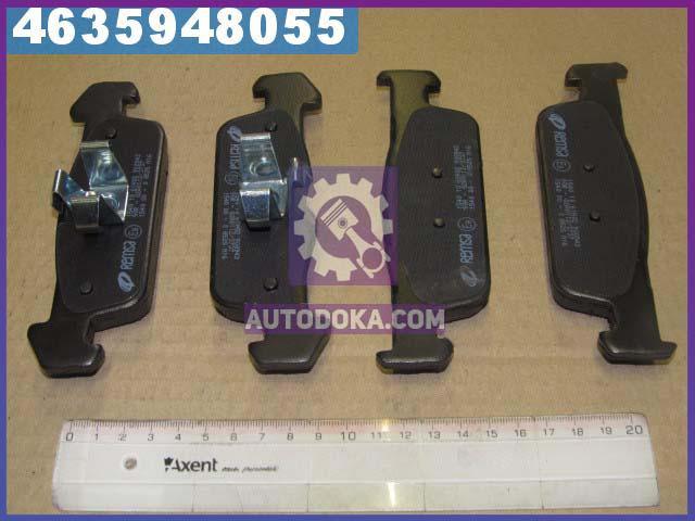 Колодки тормозные ДАЧА LOGAN II 1.2 1.5 2012-, SANDERO 2012- передние (производство  REMSA) ЛОГAН  2, СAНДЕРО  2, 1540.10