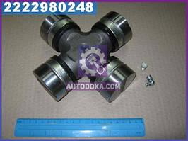 Крестовина вала карданного К700 БелАЗ, МАЗ  700-2201080