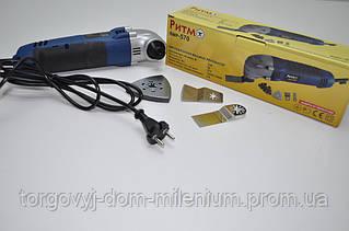 РИТМ вибрационная машина реноватор ВМР-570