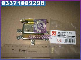 Реле стартера РС 507-Б ГАЗ 3307, 53 (Дорожня Карта) 53-3708250-20
