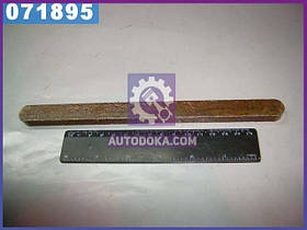 Шпонка шестерен вала первичного призматическая (производство  АвтоКрАЗ)  314108-П