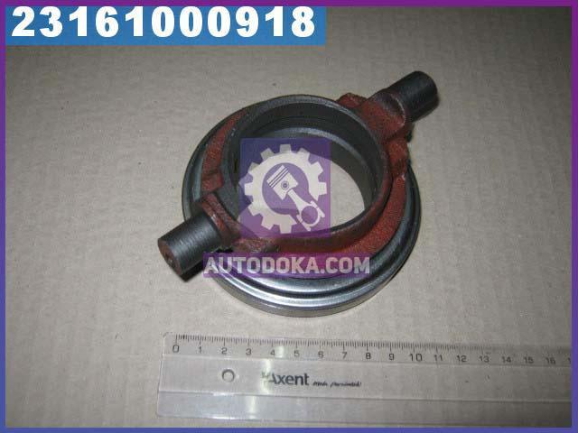 Отводка сцепления МТЗ с подшипником в сборе (производство  Украина)  50-1601180-А