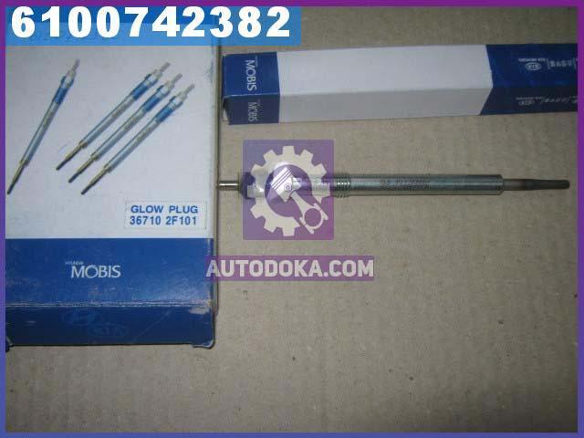 Свеча накаливания Hyundai Ix35/tucson, Cm10, Santa Fe, Kia Sorento, Sportage 12- (производство  Mobis)  367102F101