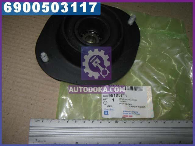 Опора амортизатора (производство  GM)  95185711
