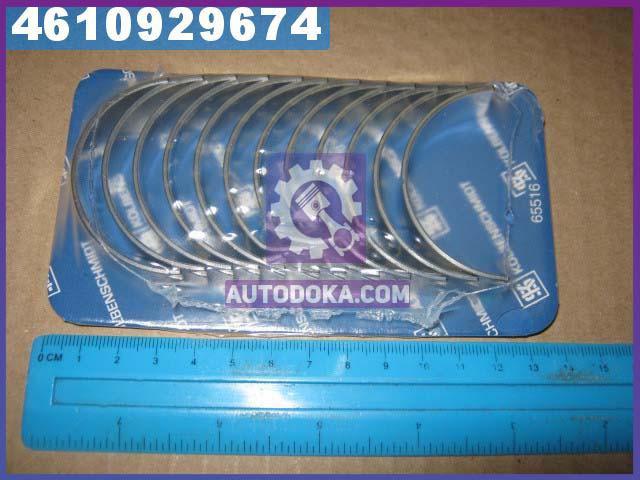 Вкладыши шатунные АУДИ 2.4 V6 AGA/ALF/BDW (производство  KS) A4, A6, 77703600