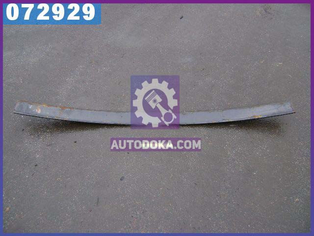 Лист рессоры №2 передний КРАЗ 1464 мм без чашек (производство  Чусовая)  255Б-2902102