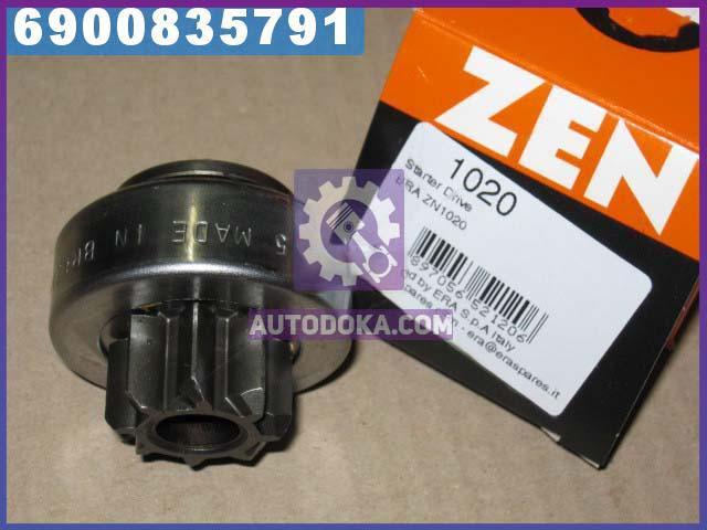 Привод с механизмом свободного хода, стартер Nissan (производство  ZEN)  ZN1020
