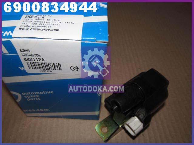 Катушка зажигания (производство  ERA)  880112A