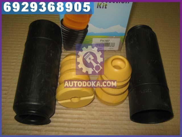 Пыльник амортизатора комплект (производство  Monroe) БМВ, 1, 3, X1, PK167