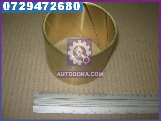 Втулка балансира КРАЗ 89х96, 3х78 бронза (производство  АвтоКрАЗ)  250Б-2918074-Д10