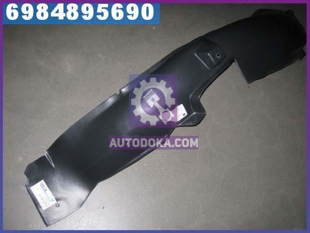 Подкрылок передний левый ОПЕЛЬ VECTRA C 02-05 (производство  TEMPEST)  038 0429 101