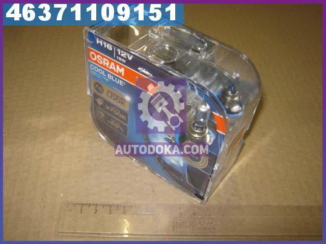 Лампа фарная H16 19W 12V PGJ19 COOL BLUE Intense (комплект ) (производство  OSRAM)  64219CBI-HCB-DUO