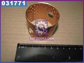 Втулка шестерни 3-й передачи ГАЗ 52 (производство  ГАЗ)  52-1701117