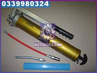 Солидолонагнетатель (ручной шприц) автоматический 41027