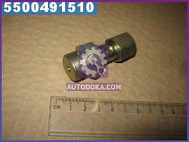 Клапан перепускной Евро-2 (производство  ЯЗДА)  338.1111140-20