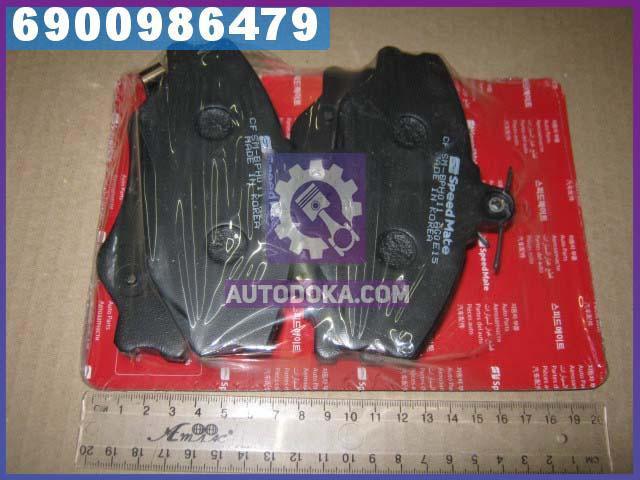 Колодки тормозные дисковые ХЮНДАЙ PORTER передние (производство  SPEEDMATE, Korea)  SM-BPH011