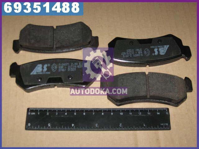 Колодки тормозные ШЕВРОЛЕТ LACETTI/NUBIRA задние (производство  ABS) ШЕВРОЛЕТ, ДЕО, 37461