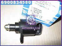 Поворотная заслонка, подвод воздуха (производство ERA) 556039A
