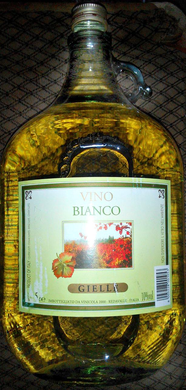 Итальянское белое сухое вино 10,5% 5л в стеклянном бутыле с ручкой
