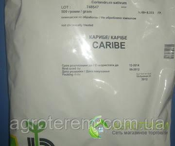 Семена кориандра (кинзы) Карибе CARIBE 500г