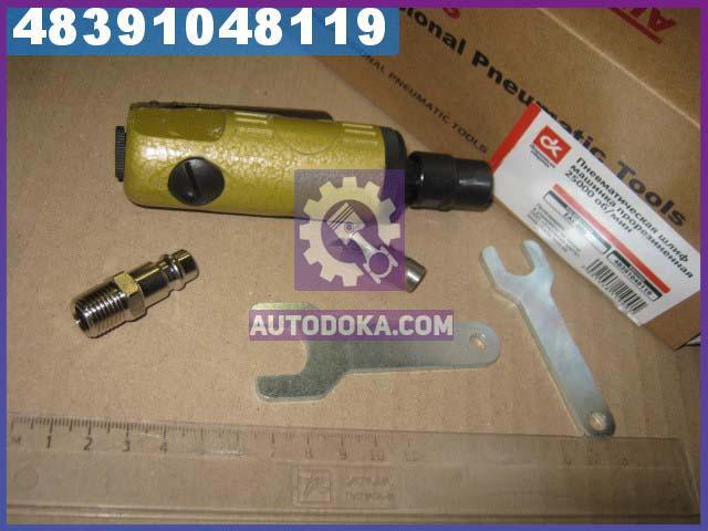 Пневматическая шлиф машинка алюминиевая 25000 об/мин   EAT-005