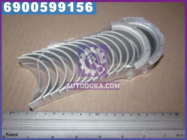 Вкладыши коренные Nissan L20/L24/L26/L28 (пр-во TAIHO)  M057H.100