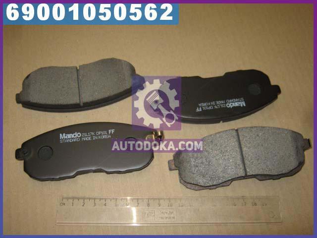 Колодки тормозные дисковые передние НИССАН MAXIMA (производство  Mando)  MPS01