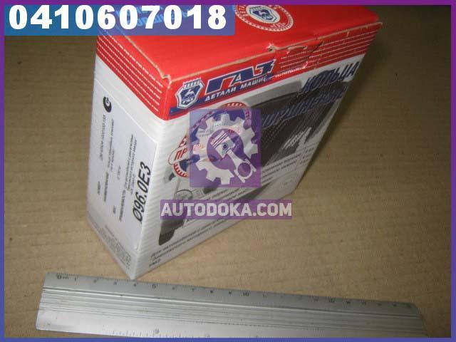Кольца поршневые 96, 0 Мотор Комплект двигатель 40524 Buzuluk (прн. ГАЗ)  ДМ.40524-1000100-АР