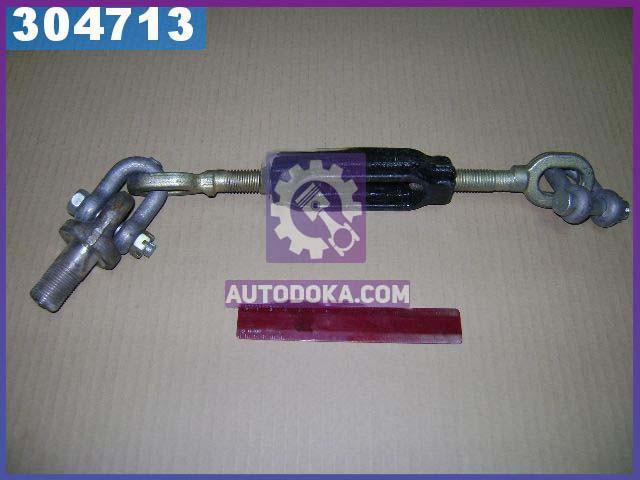 Стяжка левая (производство  Украина)  45-4605060-03 СБ