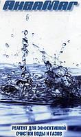 Реагент для очистки воды и газов «Аквамаг»
