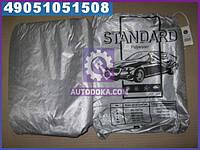 Тент авто седан Polyester L 483*178*120 <STANDARD> ST-L01