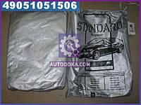 Тент авто седан Polyester M 432*165*120 <STANDARD> ST-M01