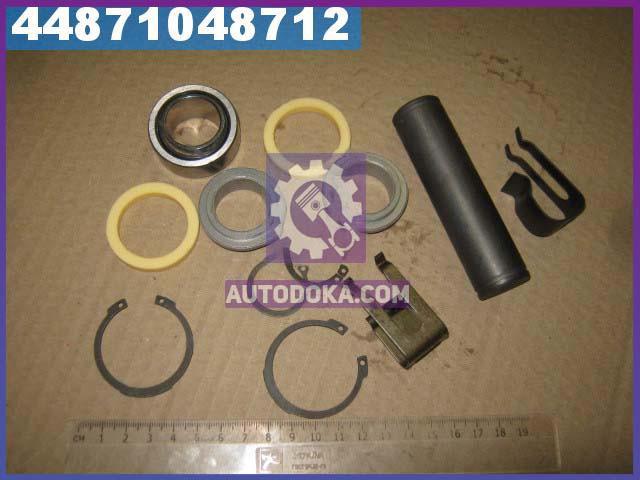 Ремкомплект вилки сцепления (производство  Sampa)  020.593