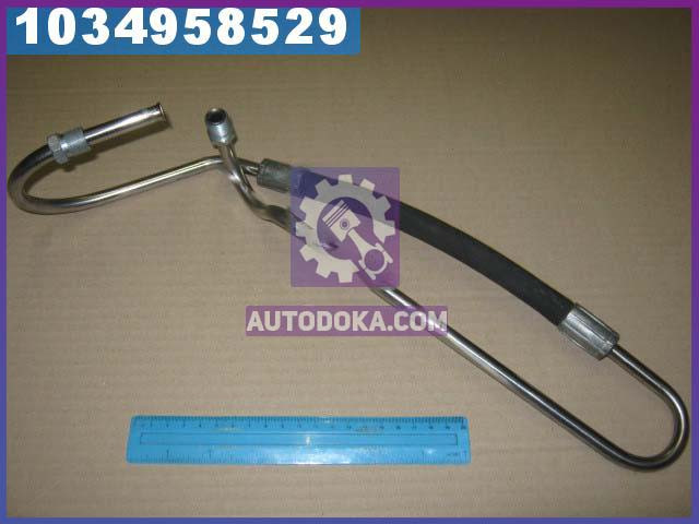 Шланг ГУР ЗИЛ 130 (производство  Украина) ЕВРО обжим  130-3408020-Б2