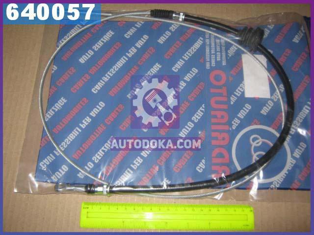 Трос ручного тормоза МЕРСЕДЕС SPRINTER, VW CRAFTER (производство  Adriauto)  27.0222