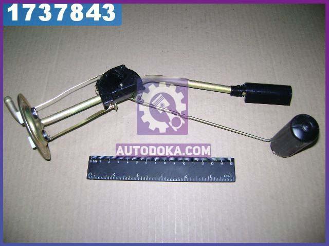 Датчик указателя уровня топлива ВАЗ 2102, 04 (производство  Точмаш)  2104-3827010-21