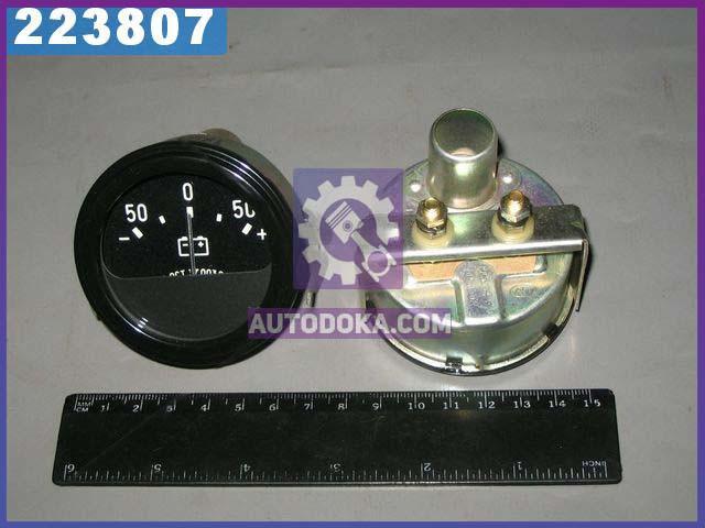 Амперметр АП-111 ВМТЗ, ХТЗ (производство  Владимир)  АП111-3811010