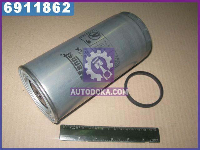 Фильтр топливный дизель ДAФ 95 (производство  Hengst) НЕОПЛAН, 75, 85, Н  2800, Н  3300, Н-Серия, СБ, Транслайнер, Ф  2000, H18WK04