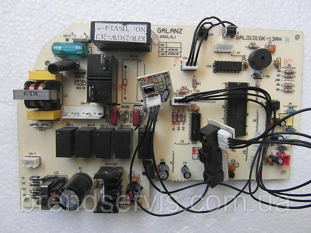 Модуль (плата) управления кондиционера Galanz GAL0101GK-13AH