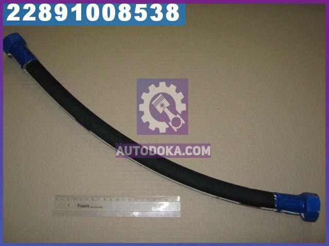 РВД 0610 Ключ 41 d-20 серии  (2 SN) (производство  Гидросила)  Н.036.87.0610 2SN