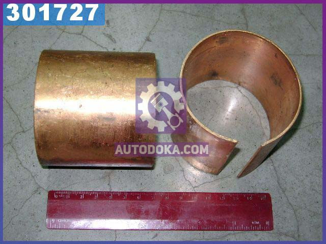 Втулка свертная  40-1701068