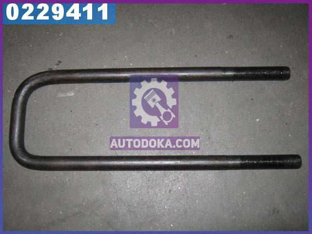 Стремянка рессоры задней МАЗ 4370 М16х1, 5 L=300 без гайки (производство  Украина)  4370-2912408