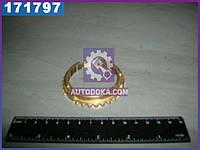 Синхронизатор ВАЗ 2110, 2111, 2112 (производство  АвтоВАЗ)  21100-170116400