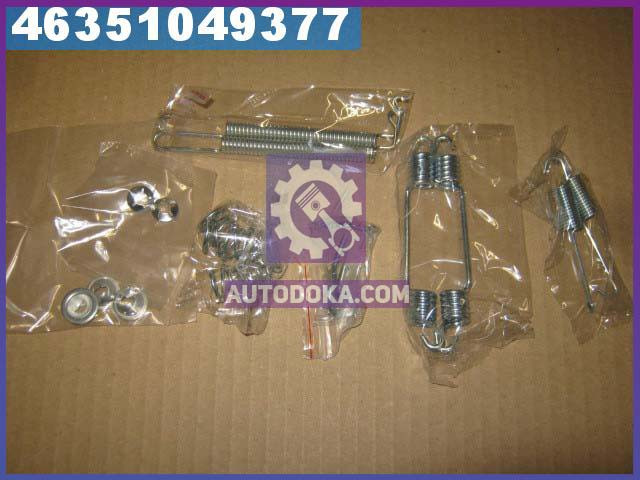 Монтажный комплект тормозных колодок (производство  ERT)  310021