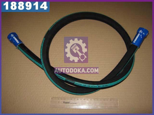 РВД 1410 Ключ 32 d-16 (производство  Гидросила)  Н.036.85.1410 1SN