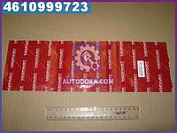 Кольца поршневые Mercedes 89,50 OM601-602 2,5x2x3 (производство  Mopart)  02-4022-050