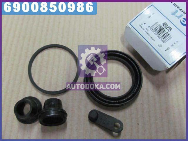 Ремкомплект, тормозной суппорт D4221 (производство  ERT)  400275