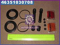 Ремкомплект суппорта задний ТОЙОТА LAND CRUISER PRADO 120 2002-2009 (производство  FEBEST)  0175-GRJ120R