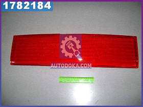 Накладка (катафот) крышки багажника между фонарями красная ВАЗ 2110, 2111, 2112 (производство  ДААЗ)  21100-821252600